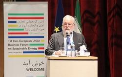 کمیسیونر انرژی اتحادیه اروپا