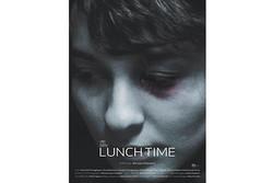 """""""Öğle arası"""" İran'ı Cannes Film Festivali'nde temsil edecek"""