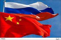 پرچم روسیه و چین