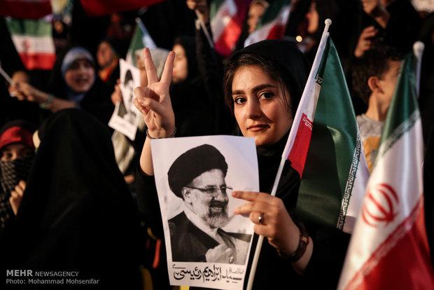 اولین همایش انتخاباتی حجت الاسلام رئیسی