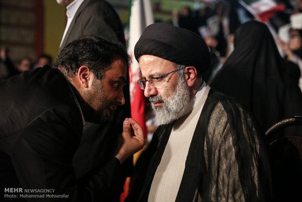 تجمع لأنصار المرشح الرئاسي إبراهيم رئيسي