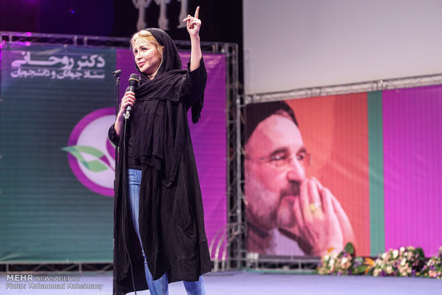 Rouhani's presidential campaign