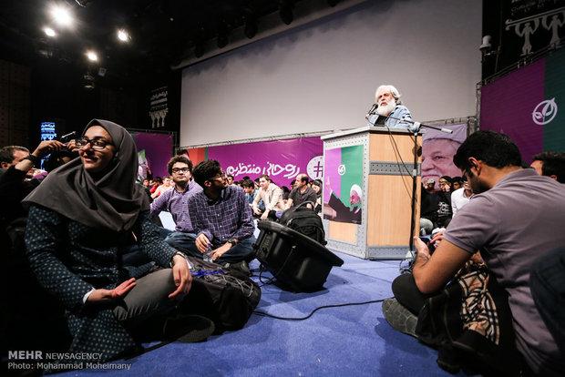 تجمع لأنصار روحاني