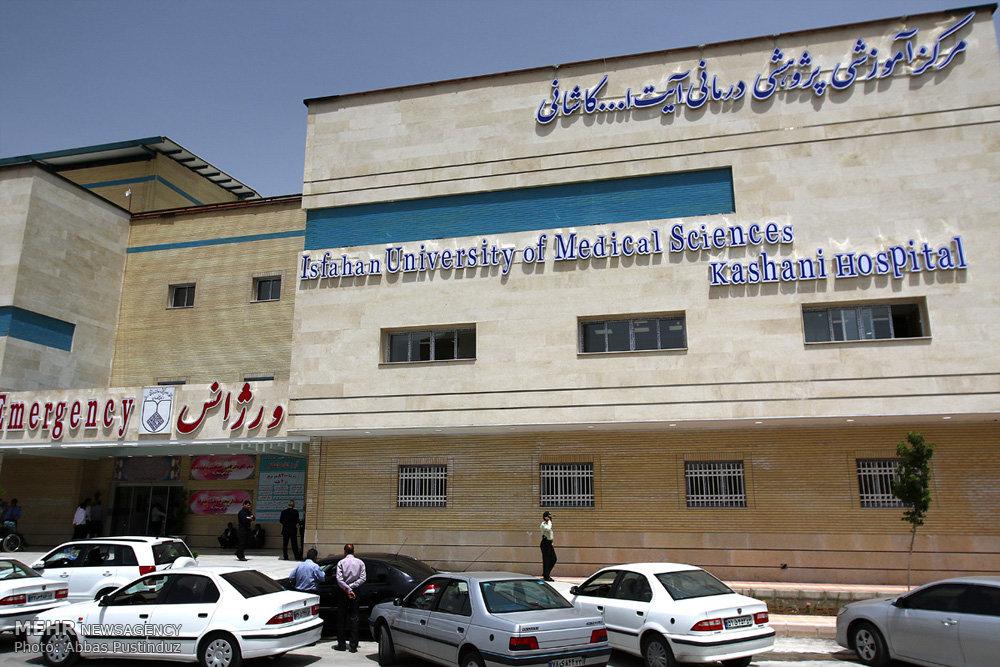 آیین بهره برداری از بیست پروژه آموزشی، بهداشتی و درمانی در اصفهان
