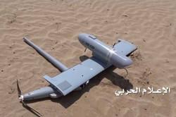 اليمن .. إسقاط طائرة استطلاع تابعة لقوى الغزو السعودي