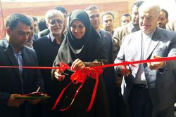 ساختمان جدید اداره کل استاندارد گلستان افتتاح شد