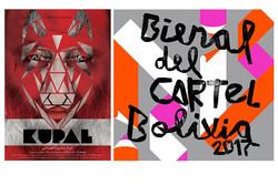 پوستر فیلم «کوپال» در بین منتخبان دوسالانه پوستر بولیوی