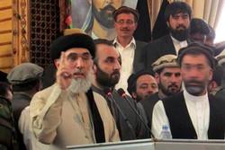 طالبان نباید گفتگوهای بینالافغانی را ترک کند