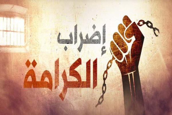 اعتصاب غذای اسرای فلسطینی