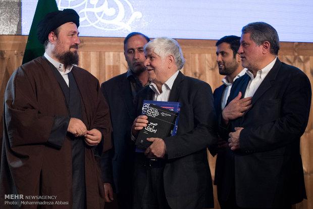 إزاحة الستار عن كتاب مذكرات آية الله هاشمي رفسنجاني