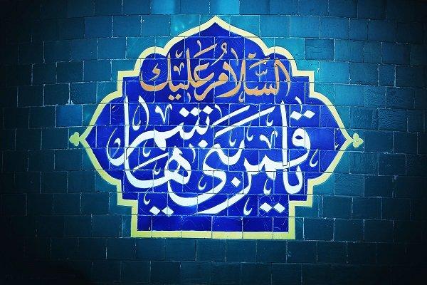 تسلیم و تصدیق؛ صفات بارز قمربنی هاشم/ شش ویژگی حضرت عباس(ع)