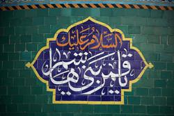 غبطه همه شهدا به مقام حضرت ابالفضل(ع)/ خصائص قمر بنی هاشم