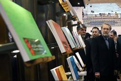 Tahran Uluslararası Kitap Fuarı yarın başlıyor