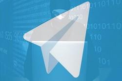 نفوذ تلگرامی