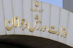 استعفای جدیدترین معاون وزارت ورزش و موافقت وزیر