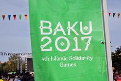 جمهوری آذربایجان آماده میزبانی چهارمین دوره بازی های همبستگی کشورهای  اسلامی