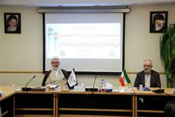 نهاد کتابخانه ها و کانون فرهنگی مساجد