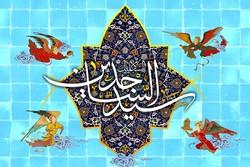 الإمام السجاد  زين العابدين صوت الثورة الحسينية