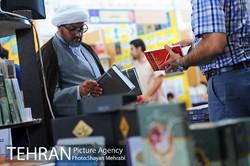 Tehran Book Fair