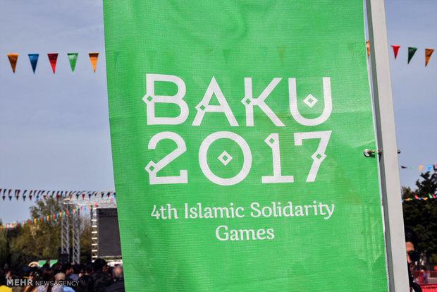İran'dan İslami Dayanışma Oyunları'na güçlü katılım
