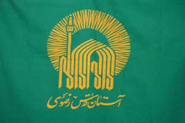 ماجرای معافیت آستان قدس ازپرداخت مالیات/امام به نخست وزیر چه نوشت