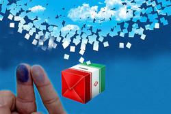 دوره آموزشی بازرسان انتخابات در گرگان برگزار می شود