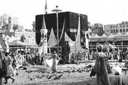 کتاب «تاریخ مسلمانان، مسیحیان و یهودیان در خاورمیانه» منتشر شد