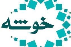 کتابفروشان جبهه فرهنگی انقلاب اسلامی گردهم جمع میشوند