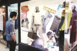 صادرات پوشاک مشهدبه دو کشور اروپایی/۳۵درصد پوشاک مصرفی داخلی است