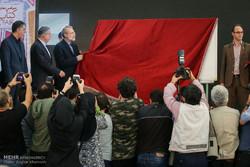 افتتاح الدورة الثلاثين لمعرض طهران الدولي للكتاب /صور