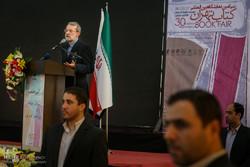 گشایش سیامین نمایشگاه بینالمللی کتاب تهران
