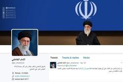 تويتر يغلق صفحة قائد الثورة الاسلامية