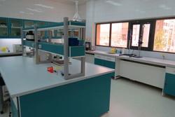 مهلت ثبت نام آزمون تکمیلی تخصصی علوم آزمایشگاهی تمدید شد