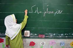 «معلمی» آرزوی من بود/ کار برابر با همه و حقوق کمتر از همه