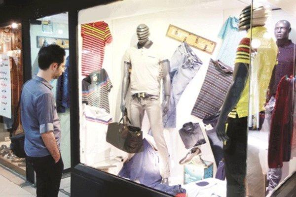 رقم واقعی قاچاق پوشاک دربازار ۵ میلیارد دلار است