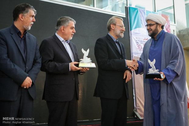 30th Tehran Intl. Book Fair kicks off
