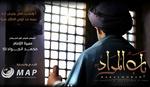 """قناة الكوثر الفضائية تعرض مسلسل """"باب المراد"""" عن حياة الامام الجواد (ع)"""