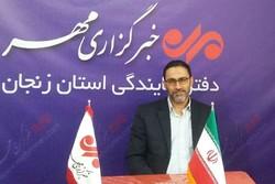آقاتهرانی و نیکزاد در حمایت از رئیسی در زنجان سخنرانی می کنند