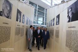 30th Tehran International Book Fair opens