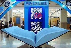 پخش زنده مسابقات بینالمللی قرآن از رادیو قرآن/ هدایای ویژه شنوندگان
