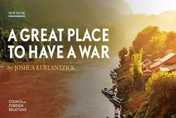کتاب «مکانی عالی برای جنگ» منتشر شد