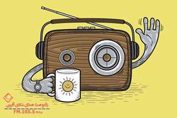 رادیو صبا