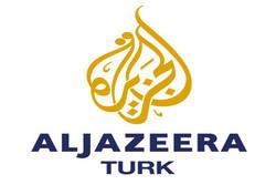 الجزیره ترک