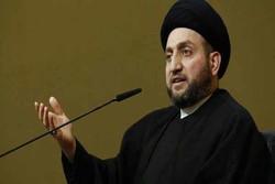 خروج عمار الحکیم از مجلس اعلای اسلامی عراق و تشکیل حزب جدید