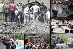 İran'da maden ocağında patlama