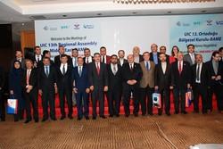 UIC RAME summit held in Tehran