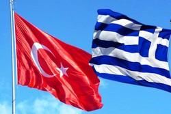 پرچم یونان و ترکیه