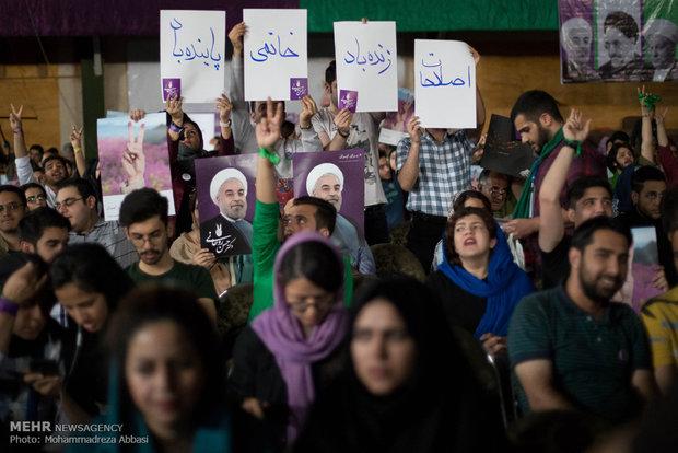 همایش هواداران حسن روحانی