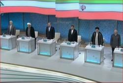 بث مباشر للمناظرة الثالثة والأخيرة للانتخابات الرئاسية عصر اليوم