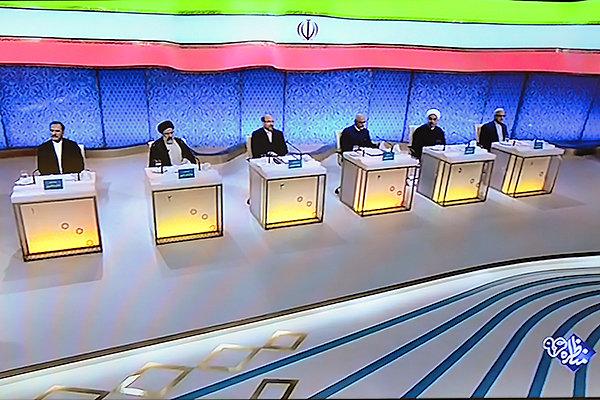 المرشحون للرئاسة الإيرانية ينهون مناظرتهم الأخيرة